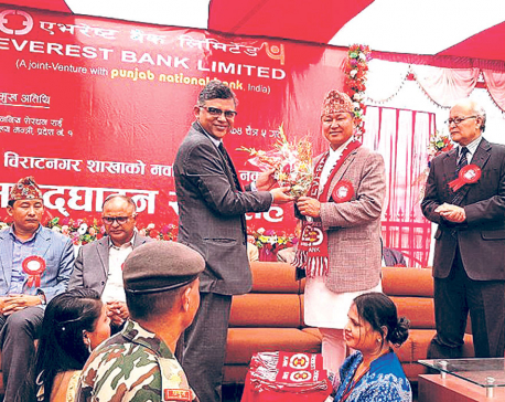 Chief Minister inaugurates Everest Bank building in Biratnagar