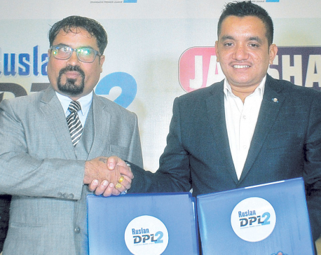 DPL, Jagadamba renew sponsorship deal