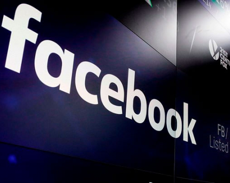 U.S. negotiating multibillion-dollar fine with Facebook: report