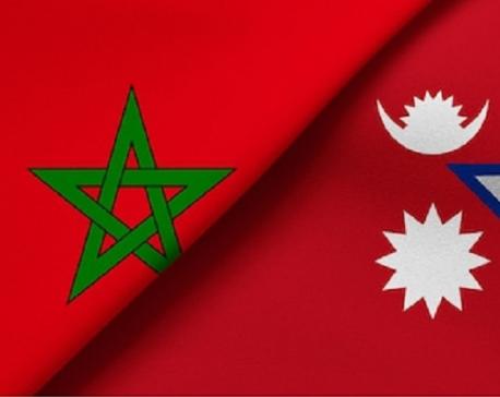 Morocco's ambassador to Nepal Maliki calls on Vice President Pun