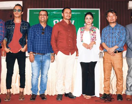 Gopi, another Dipendra Lama movie