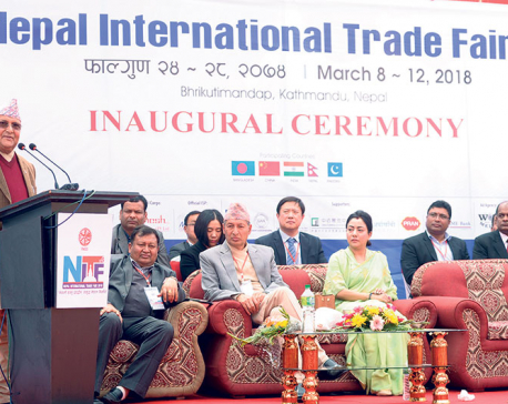 Prime minister inaugurates Nepal International Trade Fair