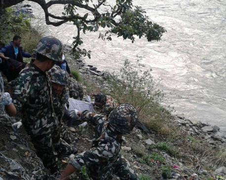 Landslide kills four in Kalikot