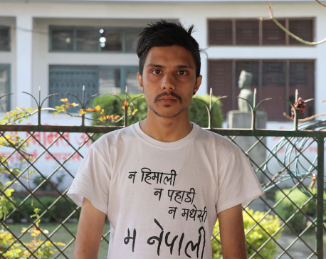 Souls of My City : I am a Nepali