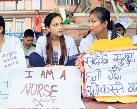 Civil society starts mass sit-in supporting Dr KC's demands