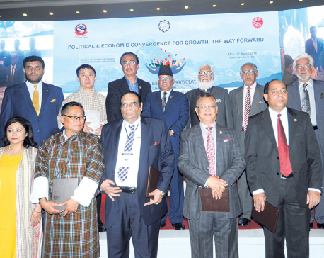 Robust connectivity, trade emphasized for regional prosperity