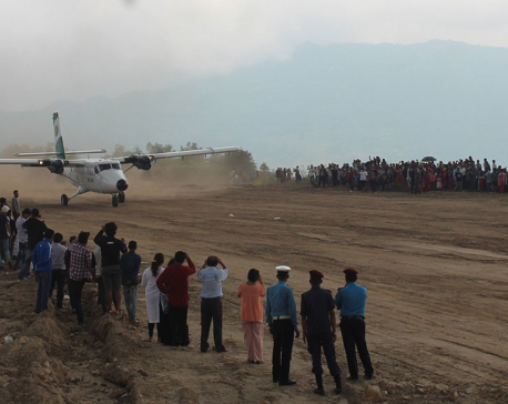 Ilam locals overjoyed to see test flight in their vicinity (watch photos)