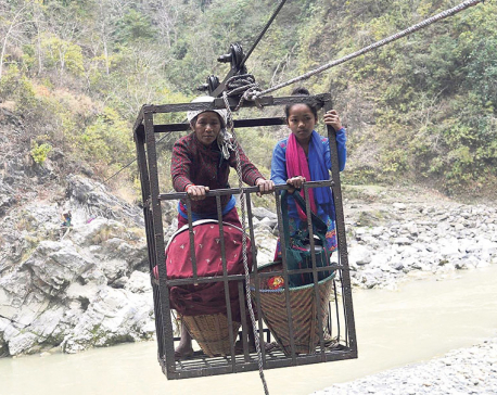Some Tanahun villages still rely on tuin