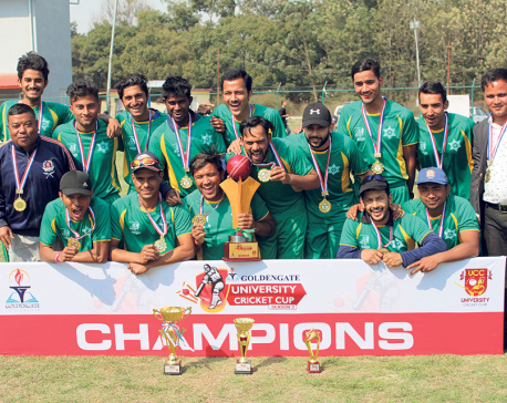 TU lifts University Cricket Cup