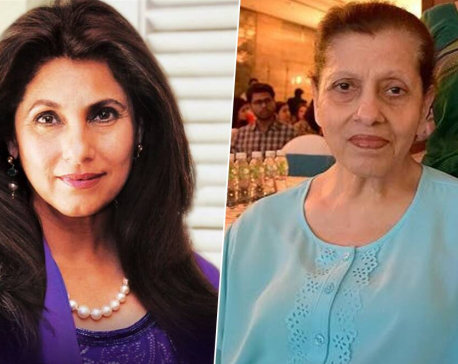 Dimple Kapadia's mother passes away