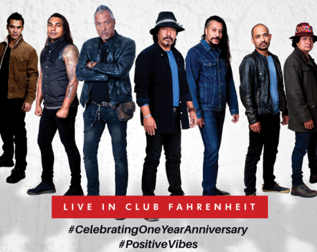 Project ONE to perform at Club Fahrenheit