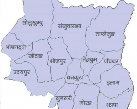 NCP's intra-party feud widens over fixing Biratnagar as province 1 capital