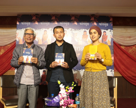 'Faatsung' addressing Gorkhaland conflict launches