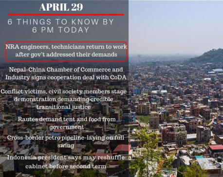 April 29: 6 things to know by 6 PM today