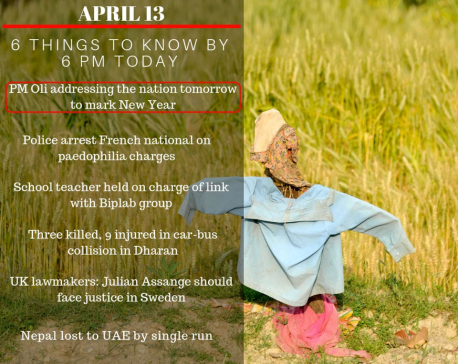 April 13: 6 things to know by 6 PM today