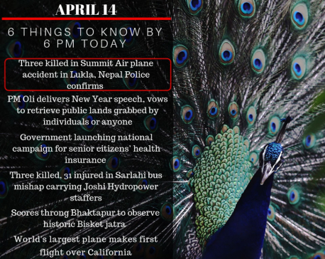 April 14: 6 things to know by 6 PM today