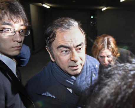 Lawyer for Nissan's ex-chair Ghosn clarifies bail conditions