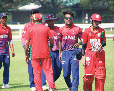 UAE ends Nepal's hopes of qualifying in the Asia U-19 World Cup