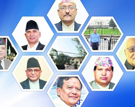 NCP Gen Secy Paudel among those involved in Lalita Niwas scam