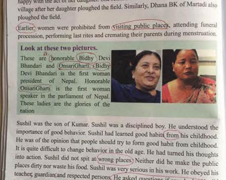 Multiple errors in school textbooks, govt unaware
