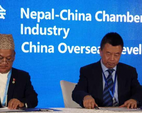 Nepal-China Chamber of Commerce and Industry signs cooperation deal with CoDA