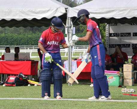 Nepal defeats Oman by 150 runs