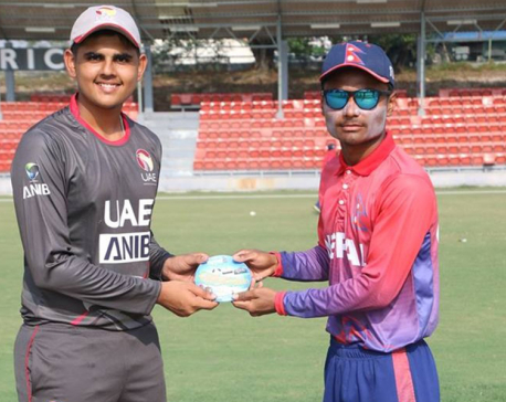 Nepal lost to UAE by single run