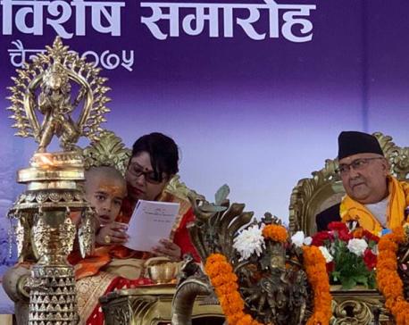 Aditya's miracle talent challenge to science: PM Oli