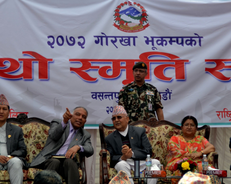 PM Oli urges for construction of quake-resistant structures
