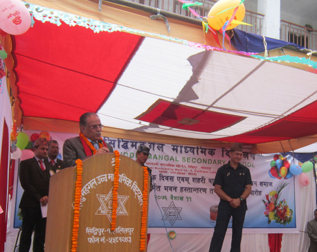 NCP chair Dahal appreciates community schools for improvement
