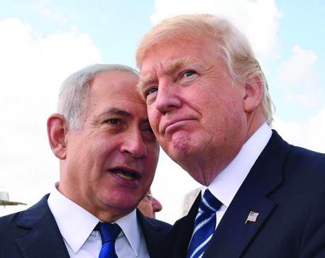 Netanyahu means war