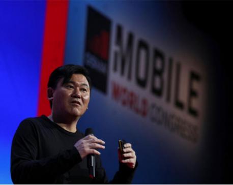 Rakuten says to book $990 million gain on Lyft investment