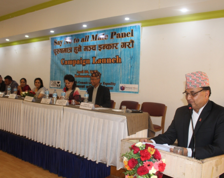 """Campaign titled """"Say No to All Male Panel"""" launched in Kathmandu"""