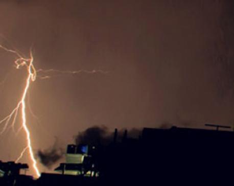 One killed, 16 injured in Achham lightning strikes