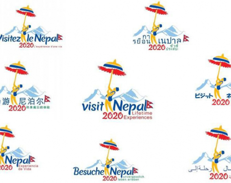 Visit Nepal Year 2020 first phase launched from Pokhara