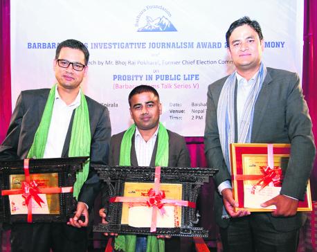 Republica journalists bag Barbara Adams Award