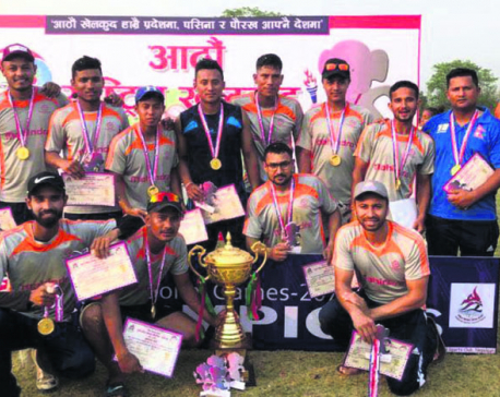 APF secures gold in men's cricket