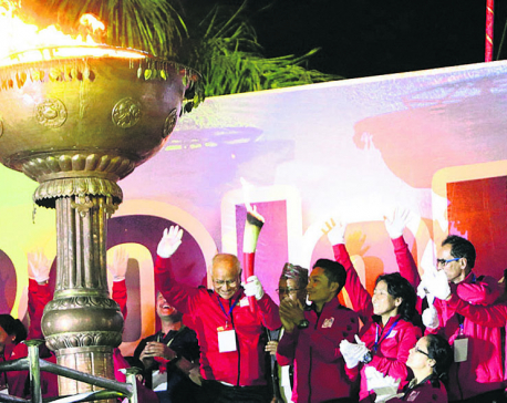Eighth Nat'l Games officially kicks off