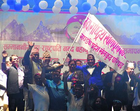 Gandaki Province to host Ninth National Games