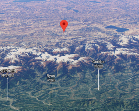 4.5 Richter earthquake hits Gorkha