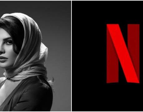 Jacqueline Fernandez to make digital debut with Netflix's 'Mrs Serial Killer'