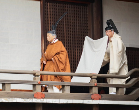 Akihito begins abdication rituals as Japan marks end of era