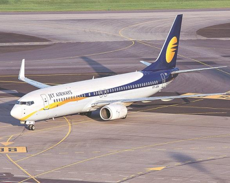 India's Jet Airways to suspend operations after banks reject funding request: sources
