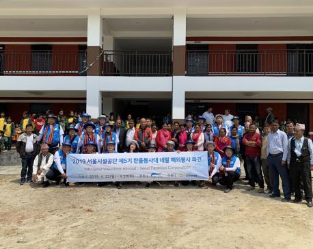 Volunteers from South Korea renovating Bhaktapur school