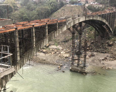 Muglin Arch bridge to operate from mid-May