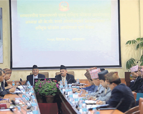 NPC approves concept paper of 15th plan