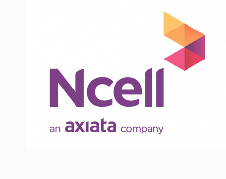 Ncell files for arbitration over CGT