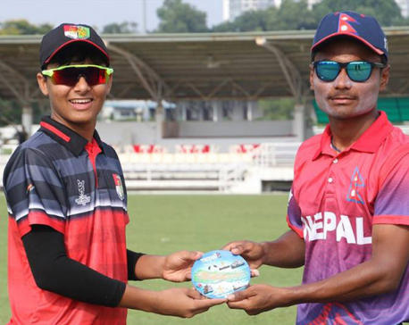 Nepal defeats Singapore by 218 runs