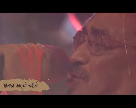 Nepathya released Nasai Chyaba's lyrics video