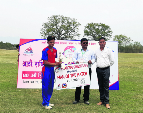 Departmental teams secure wins in cricket on first day